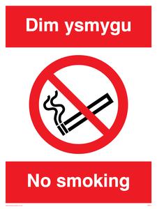 Dim ysmygu  No smoking