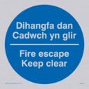 bi-lingual-sign---welsh--english-in-blue-circle~