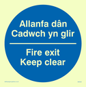bi-lingual sign - welsh / english in blue circle Text: allanfa dan cadwch yn glir / fire exit keep clear