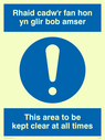 bi-lingual sign - welsh / english with exclamation symbol Text: rhaid cadw'r fan hon yn glir bob amser / this area to be kept clear at all times