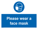 <p>Please wear a face mask</p> Text: