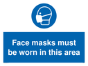<p>Face masks must be worn in this area</p> Text: