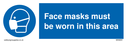 pface-masks-must-be-worn-in-this-area-sign-p~