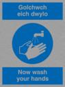 bi-lingual-sign---welsh--english-with-hand-wash-symbol~
