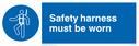 safety-harness-symbol~