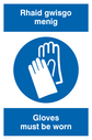 Bi-Lingual Sign with protective gloves symbol - Welsh / English Gloves Must be worn Text: Rhaid gwisgo menig / Gloves must be worn