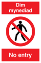 bi-lingual sign - welsh / english with no pedestrian symbol Text: Dim mynediad / No entry