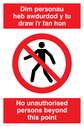 bi-lingual sign - welsh / english with no pedestrian symbol Text: Dim personau heb awdurdod y tu draw i'r fan hon / No unauthorised persons beyond this point
