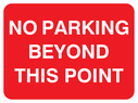text only Text: no parking beyond this point