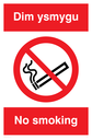 bi-lingual sign - welsh / english with no smoking symbol Text: Dim ysmygu / No smoking