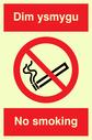 bi-lingual sign - welsh / english with no smoking symbol Text: Dim ysmygu / No smoking
