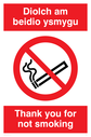 bi-lingual sign - welsh / english with no smoking symbol Text: Diolch am beidio ysmygu / Thank you for not smoking