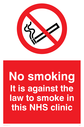 no smoking symbol & wording - to meet july 2007 smoking ban guidelines Text: no smoking. it is against the law to smoke in this nhs clinic