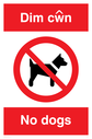 bi-lingual sign - welsh / english with no dogs symbol Text: Dim cwn / No dogs