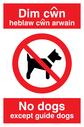 bi-lingual sign - welsh / english with no dogs symbol Text: Dim cwn heb law cwn arwain / No dogs except guide dogs