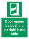 <p>Door opens by pushing on right hand side</p> Text: