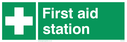 first aid cross symbol Text: first aid station